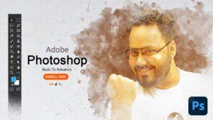 Photoshop Course Hindi